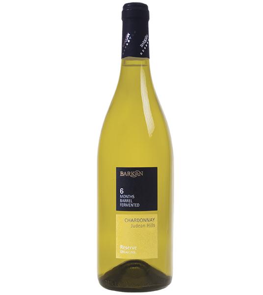 Barkan Reserve Barrel Aged Chardonnay