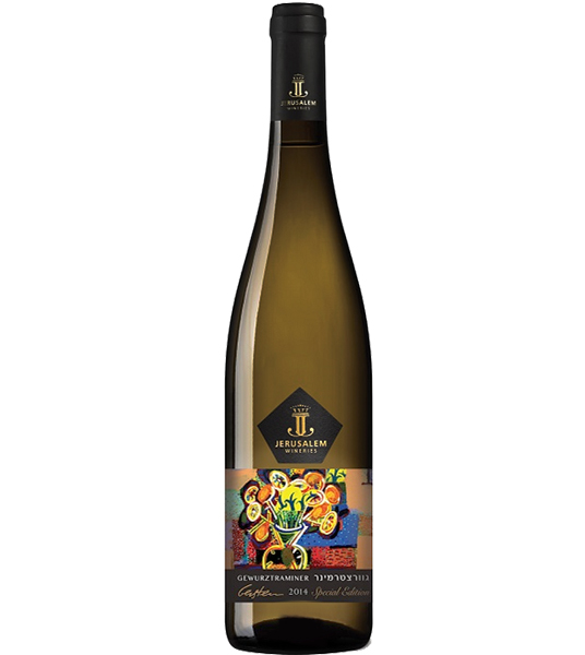 Jerusalem Vineyards Special Edition Gerstein Gewurztraminer